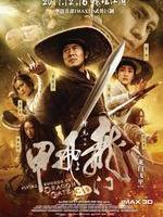 龙门飞甲Flying Swords of Dragon Gate 3D (2011)