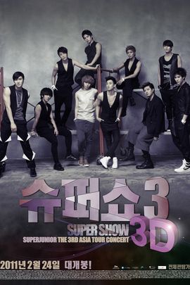 SJ亚洲三巡演唱会3D