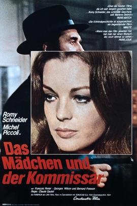马克思与拾荒者( 1971 )