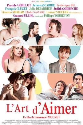 爱的艺术( 2011 )