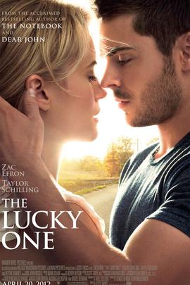 幸运符( 2012 )