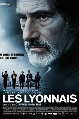 里昂黑帮( 2011 )