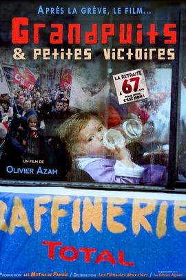 Grandpuits & petites victoires( 2011 )