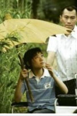 缘来是爱( 2007 )