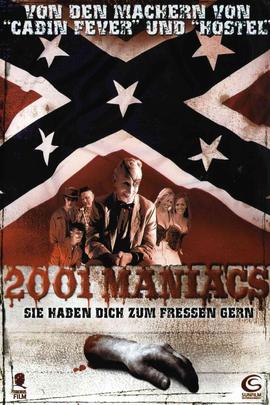 2001 Maniacs( 2005 )
