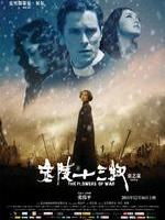 金陵十三钗The Flowers of War (2011)