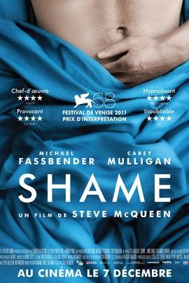 羞耻( 2011 )