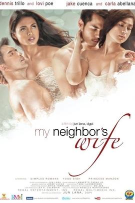 我邻居的妻子