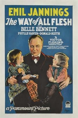 众生之路( 1927 )