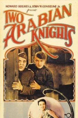 两个阿拉伯骑士( 1927 )