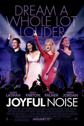 快乐的噪音( 2012 )