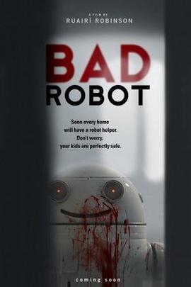 坏机器人( 2011 )