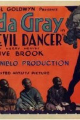 恶魔舞者( 1927 )