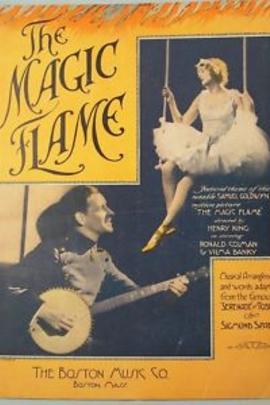 魔力焰火( 1927 )