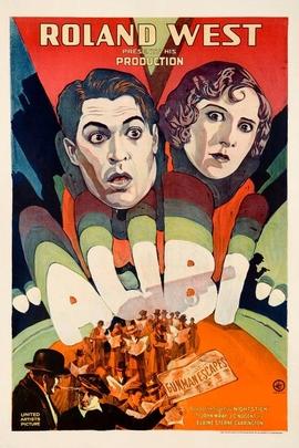 辩辞( 1929 )