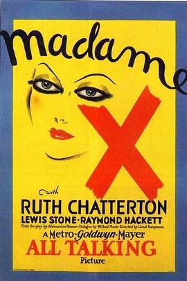 X 夫人( 1929 )
