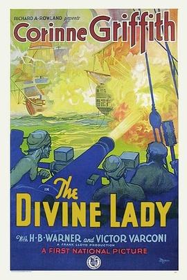 女神( 1929 )