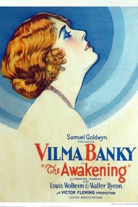 苏醒( 1928 )