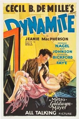 火药桶( 1929 )