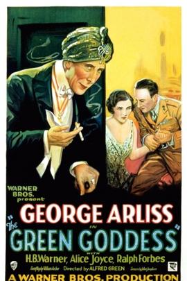 绿女神( 1930 )