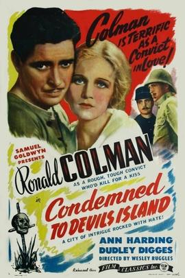 有罪( 1929 )