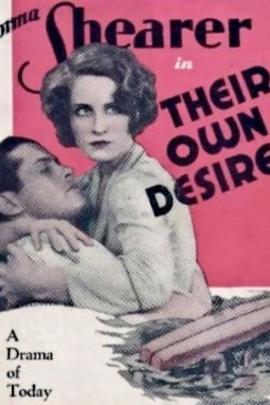私欲( 1929 )