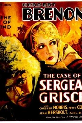 格里斯查中士之案( 1930 )