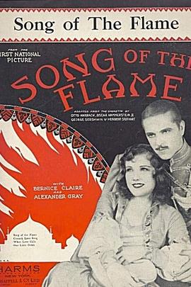 火焰之歌( 1930 )