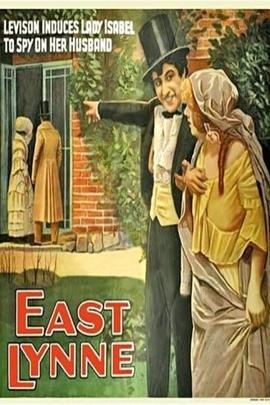 伊斯特·琳妮( 1931 )