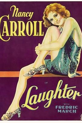 笑( 1930 )