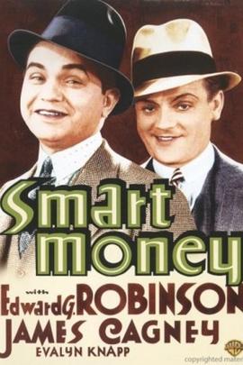 坑钱( 1931 )