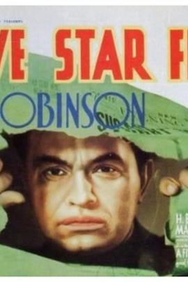 最后的五颗星( 1931 )