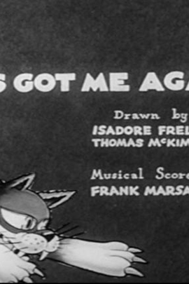 It's Got Me Again!( 1932 )