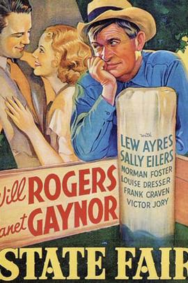 我心已许( 1933 )