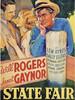 我心已许/State Fair(1933)