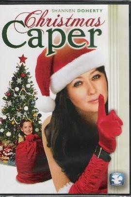 圣诞恶作剧( 2007 )