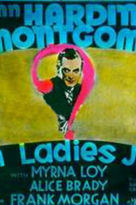 When Ladies Meet( 1933 )