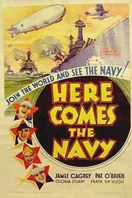 海军要来了( 1934 )