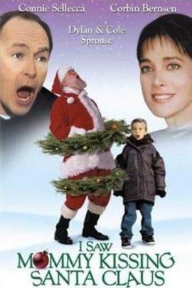 我看见妈咪亲吻圣诞公公