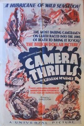 Camera Thrills( 1935 )