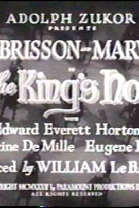 国王班底( 1934 )