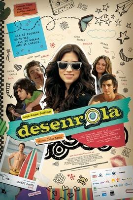 纠结的青春( 2011 )