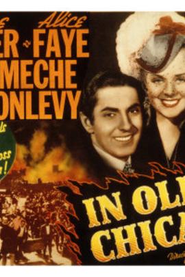芝加哥大火记( 1937 )