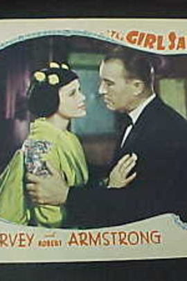 The Girl Said No( 1937 )