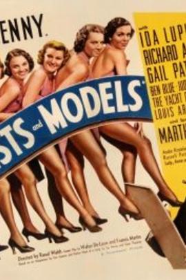 艺术家与模特儿( 1937 )