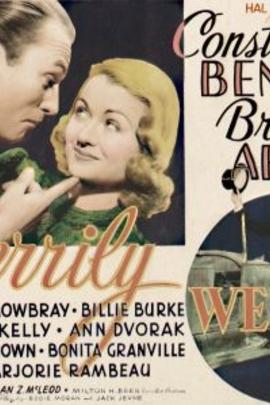 我们生活愉快( 1938 )