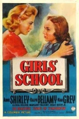 女校( 1938 )