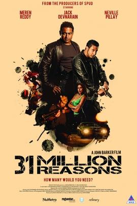 31万个理由( 2011 )