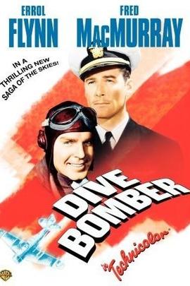 俯冲轰炸机( 1941 )