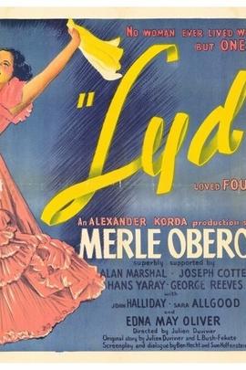 莉迪亚( 1941 )